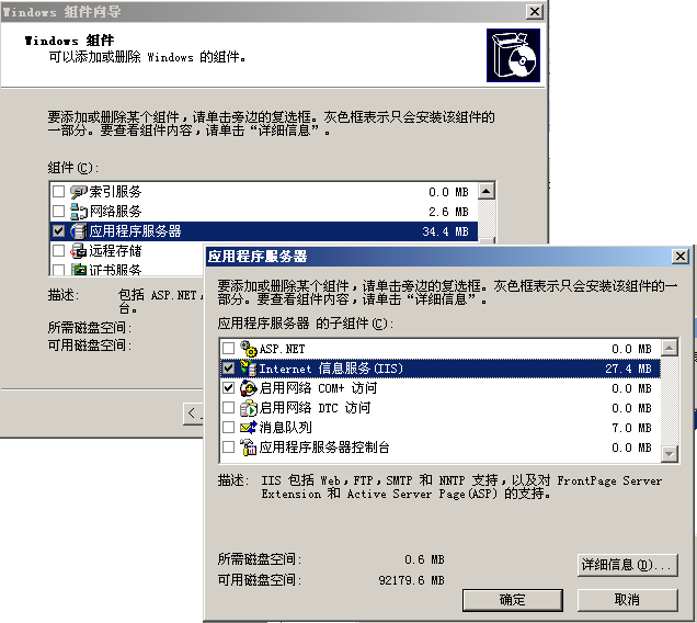 [TFS] Visual Studio 2010 Team Foundation Server 服务器环境搭建和安装步骤